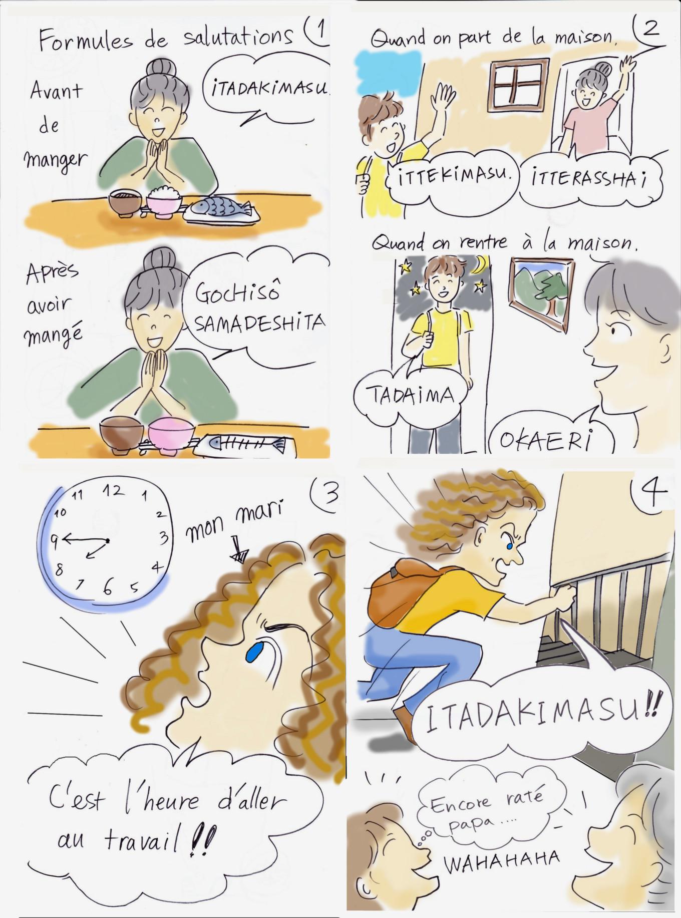 Cours de japonais : les formules de salutations