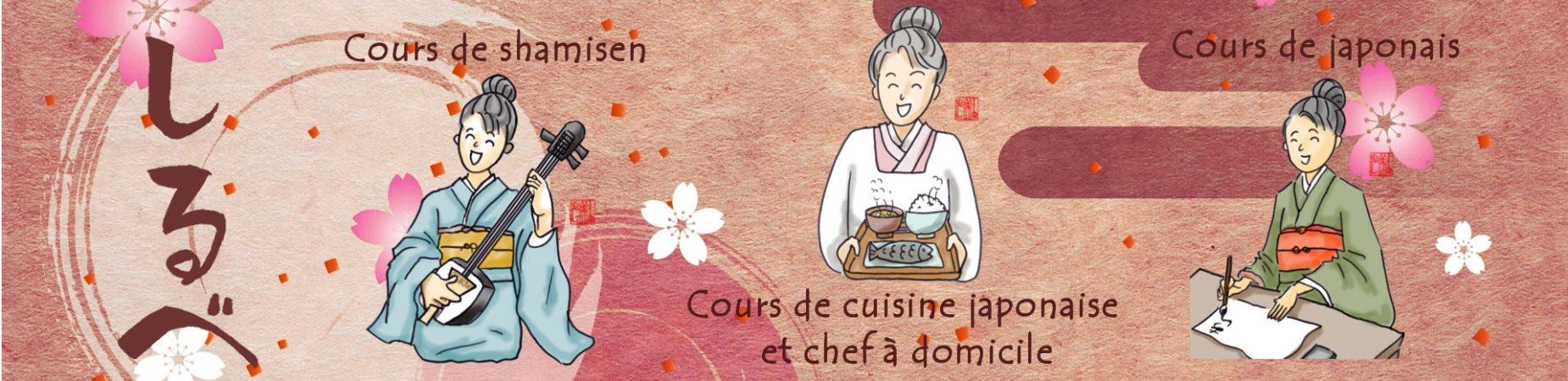 Culture japonaise à Orléans : cours de shamisen, chef à domicile, cours de japonais